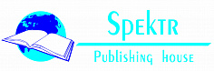"Publishing house ""Spektr"""